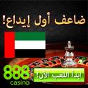 list of casinos in dubai